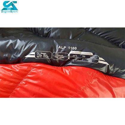 کیسه خواب کله گاوی مدل PEKYNEW ALP 1100 مشخصات